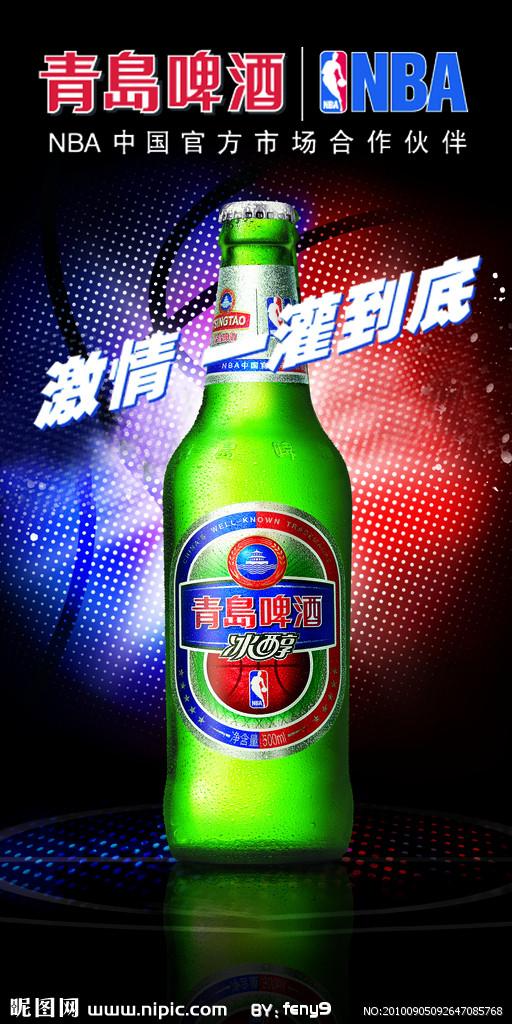 诚招青岛啤酒\山城啤酒\夜场啤酒经销商