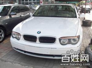 个人私家车转让 低价出售宝马7系 - 53.8万元