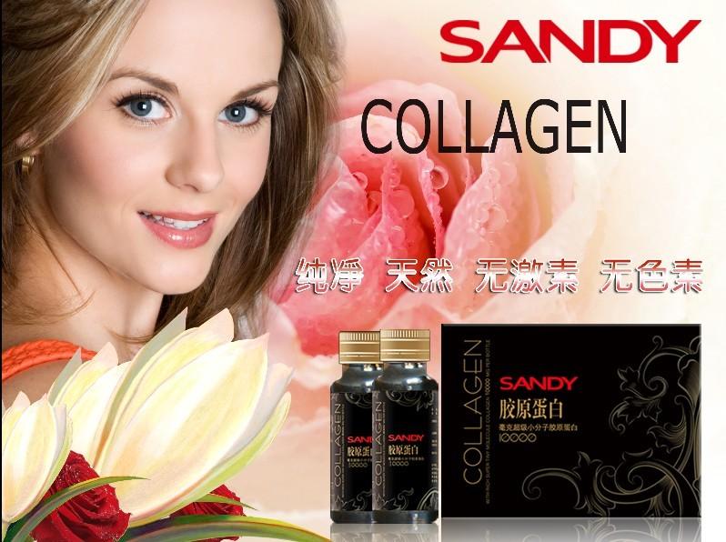 院线美容强势品牌SANDY胶原蛋白招商加盟