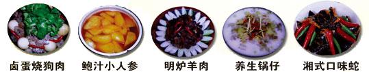 【宿州】金鑲玉大酒店特價菜