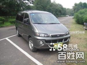 滨州飞扬商务车租赁中心