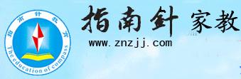 福州家教中心-英语日语专业一对一辅导