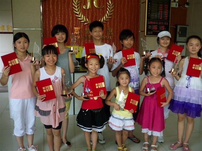 开心葫芦丝巴乌乐园 2011年县城与澄江分区招生