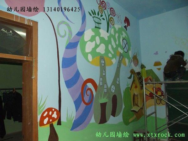 幼儿园壁画,幼儿园墙绘,幼儿园墙体彩绘,幼儿园喷画,企业外墙彩绘 专业幼儿园墙体彩绘咨询电话 13140196425 黄先生 QQ:872095849 现承接各大幼儿园楼体外墙,围墙,室内壁画的设计与绘画,我们画师都是由专业美术院校毕业,并且保证使用丙烯颜料绘制!更环保, 更美观,更持久,更耐脏.