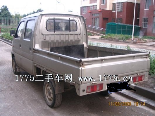 长安双排长斗小货车