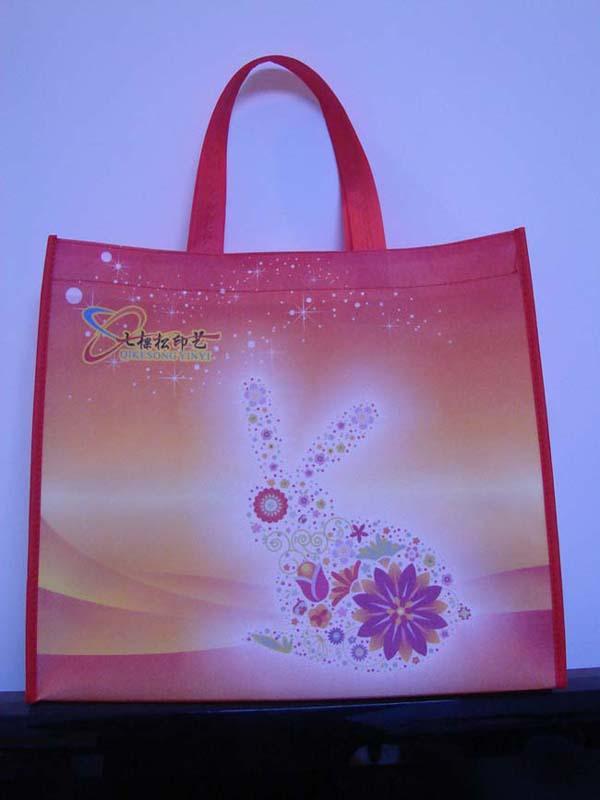 2011成都彩色無紡布環保袋免費設計體驗