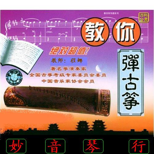 妙音琴行培训音乐天才