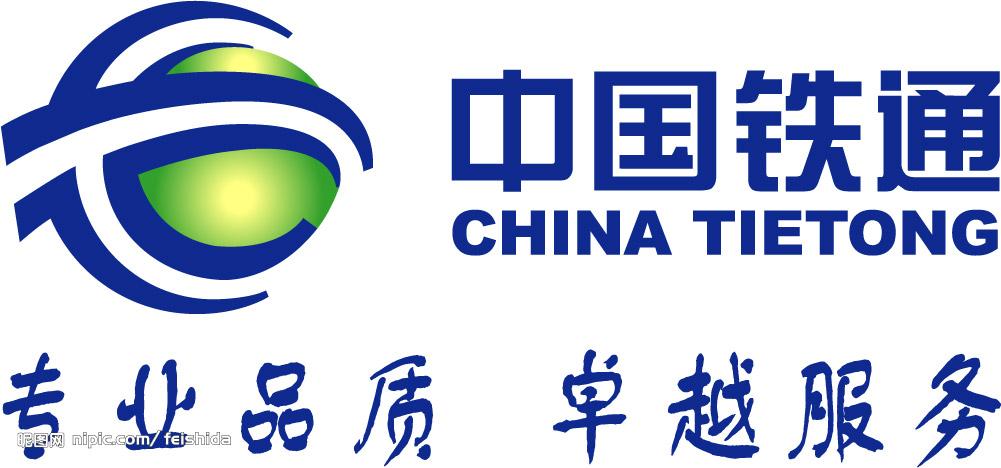 铁通宽带_在邯郸想要办理宽带,铁通,联通,电信从资费和网速各方面看哪个好?