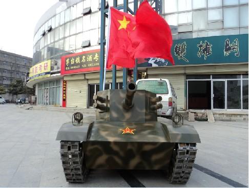 坦克模型(動態 靜態)