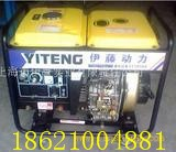 3kw小型柴油发电机 便携式柴油发电机