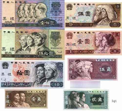 收购三\四套人民币及各种硬币古币