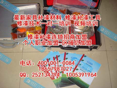 浙江绿色三谷家具服务及产品招商代理加盟