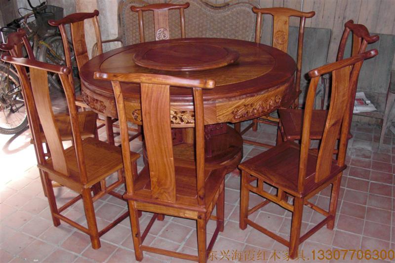 明式园餐桌