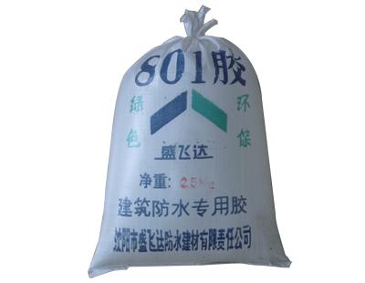 801水泥建筑胶