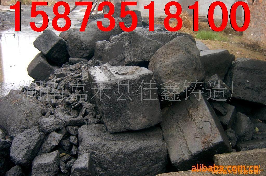 15873518100求购废碳砖、废电极糊、废阳极