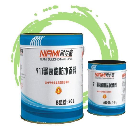 防水涂料等三大家装防水材料成市场主角