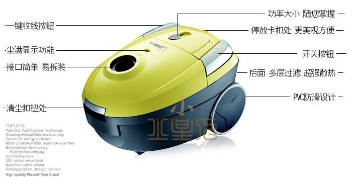 低價出售美的吸塵器1臺。