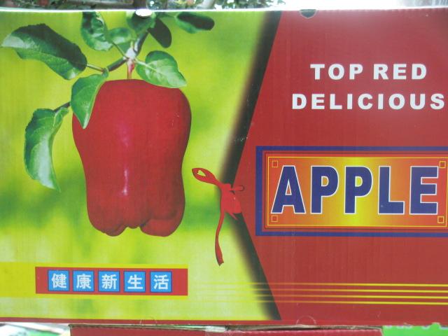 果品种类:花牛,红星,富士,黄金帅。