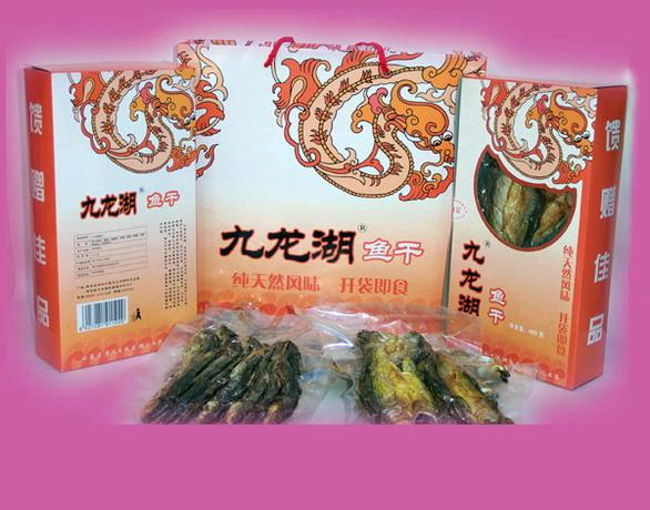 銷售建蓮、紅菇、賴坊花生、清流溪魚等特產