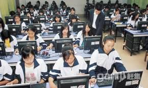 广东南方工业学校2011年各技工专业.成人高考招生