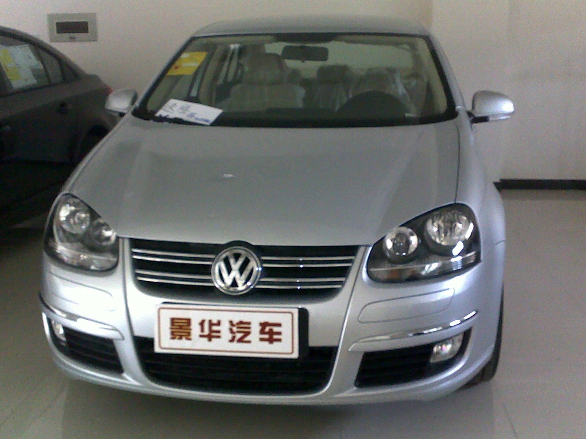 邛崃景华汽车销售