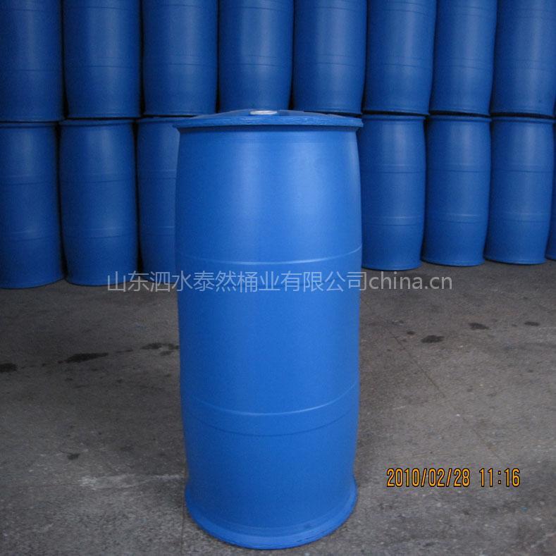 出售質量上乘的塑料桶200L藍色塑料桶