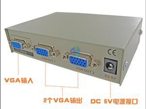 VGA分屏器/VGA分�l器/VGA分配器 一分二