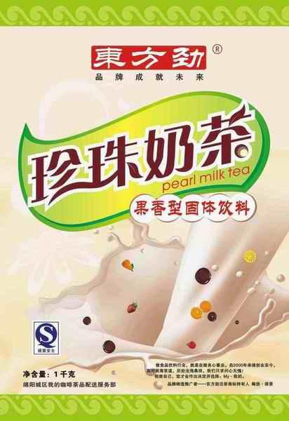 烧仙草双皮奶龟苓膏黑白凉粉冰粉粉冰淇淋软粉