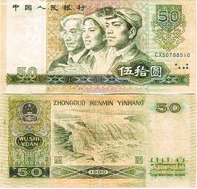 量越多越值钱 现金高价收购纸币 大量收购纸币