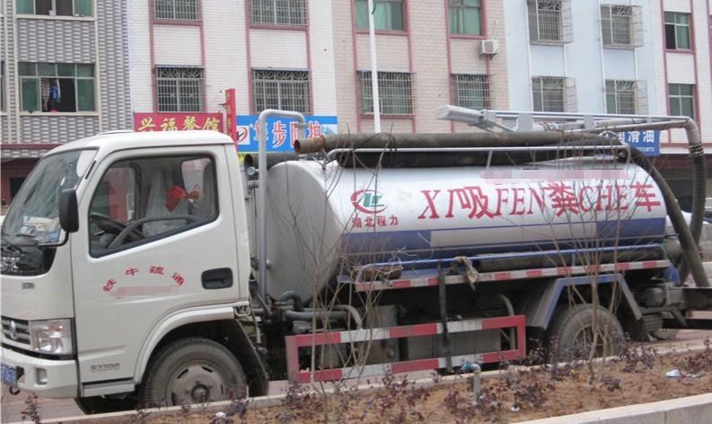 鐵牛疏通清潔公司