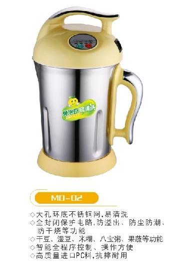 电压力锅和豆浆机厂价卖