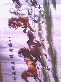 出售八馬奔騰圖十字繡長178cm寬68cm