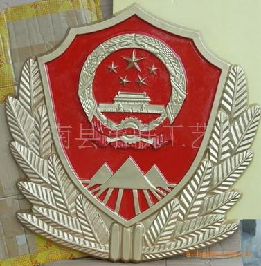 厂家直销大型挂徽制作—小型胸章——荣誉证书—保温杯