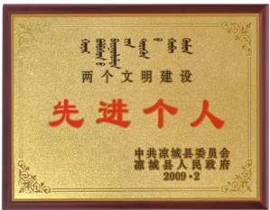 红木铜牌制造,不锈钢奖牌制作,机关单位货到付款