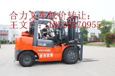 3噸叉車4噸叉車價格多少圖