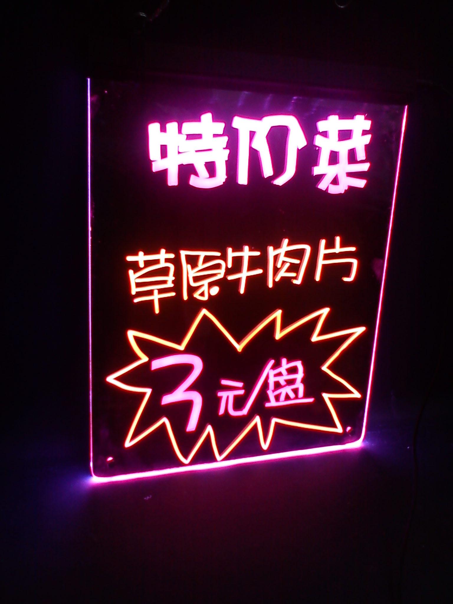 厂家直销led手写荧光板