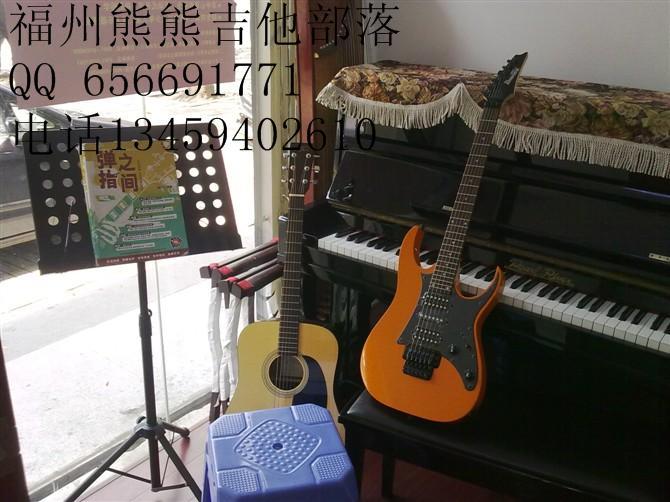 福州吉他培训 福州学吉他 福州熊熊吉他部落