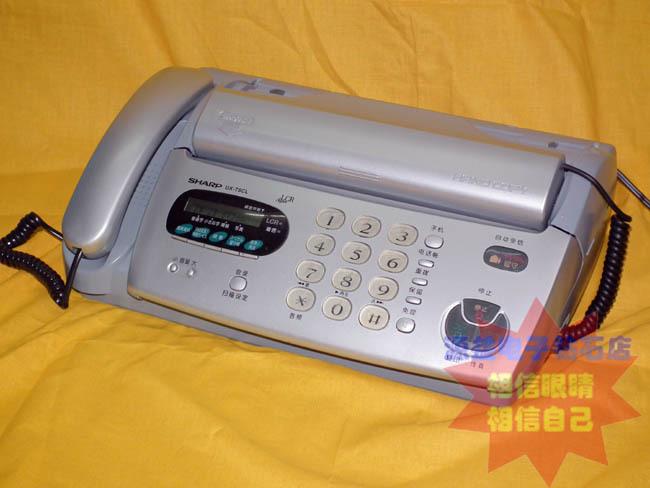 八成新夏普中文高档传真机,手持扫描