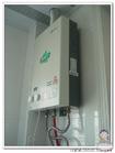 上海恒热牌热水器维修