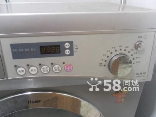 海尔玫瑰钻滚筒洗衣机 出售