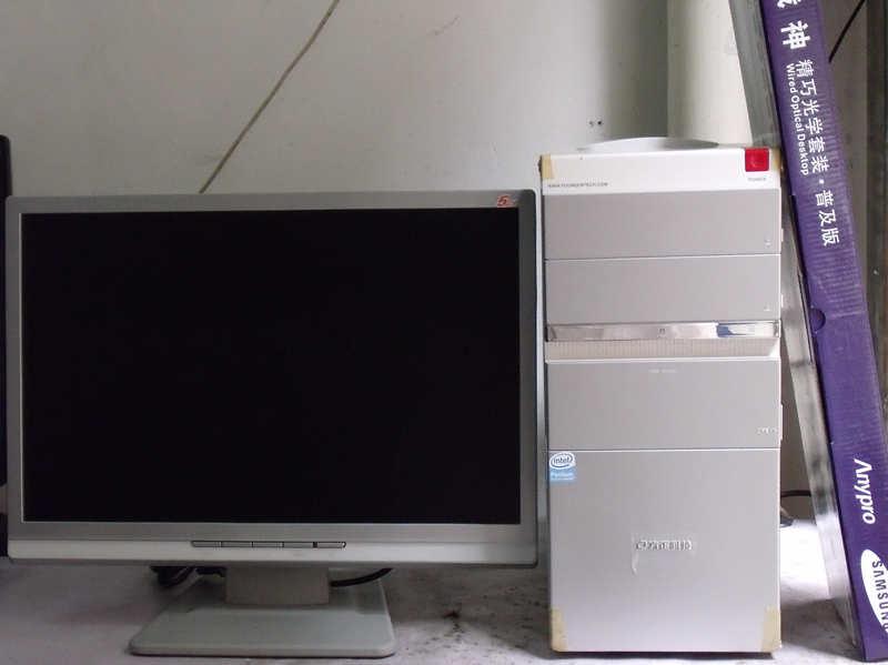 方正液晶双核电脑1300元