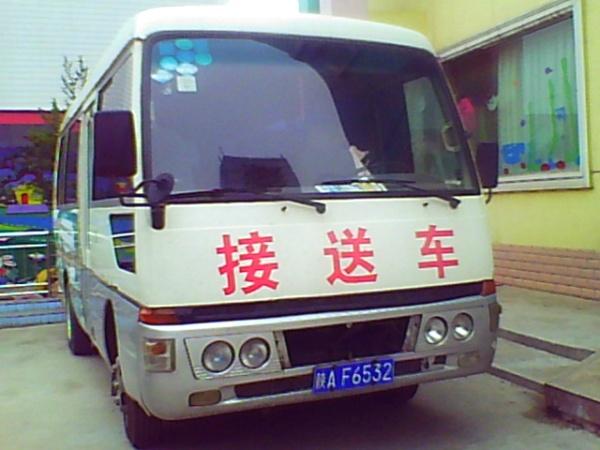 幼儿园120救护车汽车简笔画