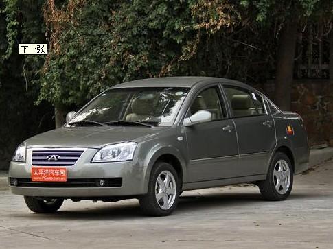 急售-奇瑞-(SQR715A210)私家车
