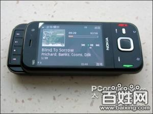 出售诺基亚N85 - 950元