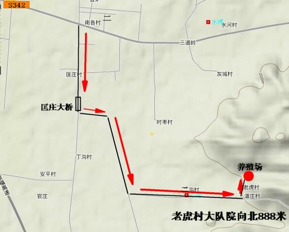 邹城洪山风景区