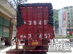 9.6米��出售大甩�u了! - 12.38�f元
