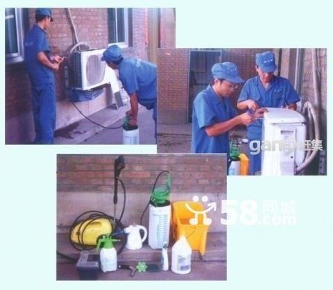 青田空调维修、安装、水电工、管道疏通