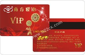 销售会员卡贵宾卡ID/IC卡磁力锁电插锁门禁考勤机