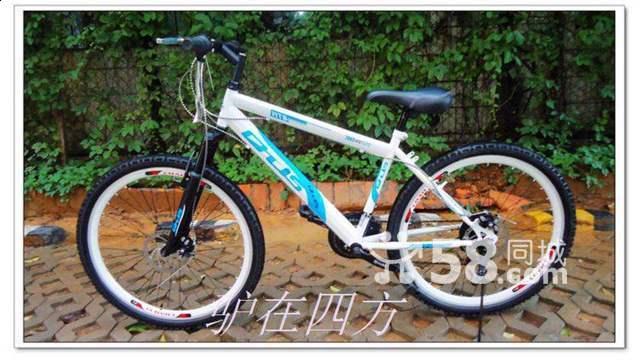 99成新山地自行车