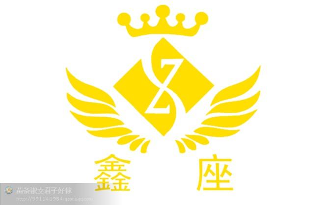 logo logo 标志 设计 矢量 矢量图 素材 图标 670_418